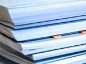 Szybkie czytanie przeciwko stosowi dokumentów