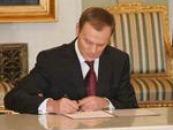 Premier w Sejmie o dotychczasowych działaniach rządu