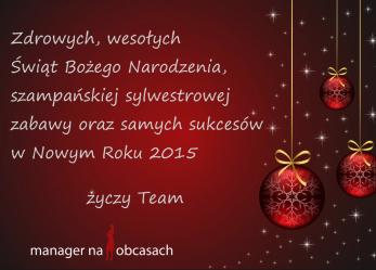 Wesołych i Dobrych Świąt Bożego Narodzenia