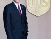 Kariera Managera – UPS powołuje nowych prezesów regionalnych oraz jednostek biznesowych